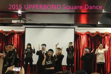 HK UPPER BOND INDUSTRIAL LIMITED