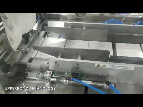 45 Carton / Min Cigarette Production Machine For BOPP Cellophane Wrapping