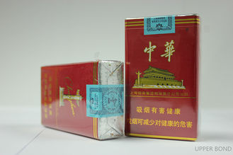 Customized High-speed Green Cigarette Soft Pack Machine AMF-4000