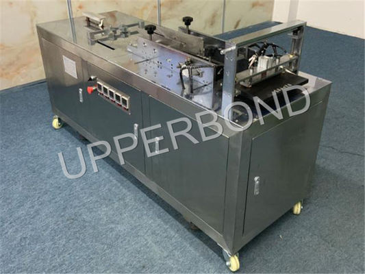 Bopp Film 2KW 0.040mm Tobacco Packing Equipment For Medicine