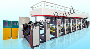 China 160 m / min Eight Colors Industrial Printing Machines 17800*2500*2900mm distributor